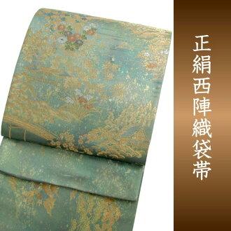 Fukuro tailoring with IRIS green Kyoto name Jing diagrams (mw-a) fs04gm