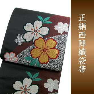 Kimono zone kimono woman Lady's mint condition for the literary fame product formal dress formal dress full of double-woven obi Nishijin brocade four circle pure silk fabrics thin black ground cherry trees in Japanese dress