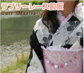 メッシュ 前板 レースつき かわいい 浴衣 袴 コスプレ 送料無料対象外 セール対象外 あす楽