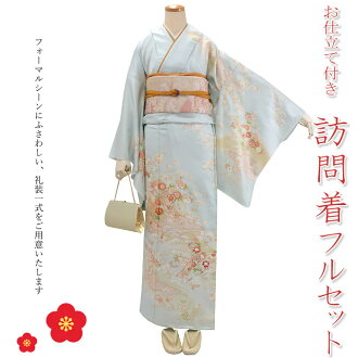 New sale purchase formal dress bachelorhood married entrance ceremony graduation ceremony graduating students' party to honor teachers wedding ceremony party hb ふわ with the Prunus donarium chrysanthemum bush clover pine cloud collecting strip of paper cl