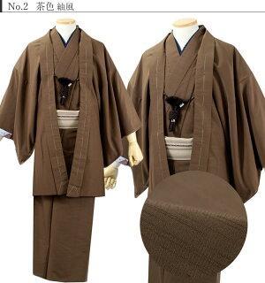 着物セット男性メンズ送料無料きものキモノkimono仕立て上がり福袋【セール対象外】【福袋2014】