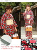 The outing immediately once acknowledged in a yukata belt with yukata set women's 2 piece set! Available in three sizes choose from 16 pattern S.M.L for safety is only how to wear yukata kimono in wish to publish videos to belt two free!