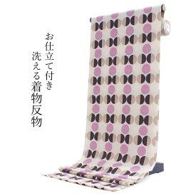 洗える着物 セミオーダー付き 反物 単品 みすゞうた ピンク 茶 水玉 ドット 可愛い ポップ 柄 レディース 女性 小紋 和装 和服 XS S M L XL サイズ 広幅 クイーンサイズ 袷 単衣 羽織 コート 送料無料 kt