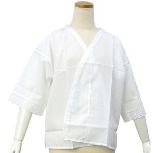 肌襦袢着物肌着和装下着着付け小物白MサイズLサイズ女性レディースswDM便発送可能セール対象外送料無料対象外KZ
