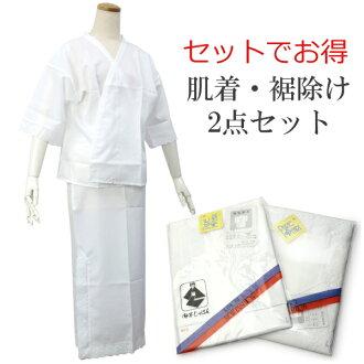 Albert Museum 裾よけ set kimono accessories fitting accessory M size L size kimono woman
