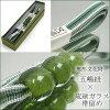 GoTo string-pure silk 3-tie tightening × Ryukyu glass band clamp-Matcha green intangible cultural heritage kimono [fs01gm]