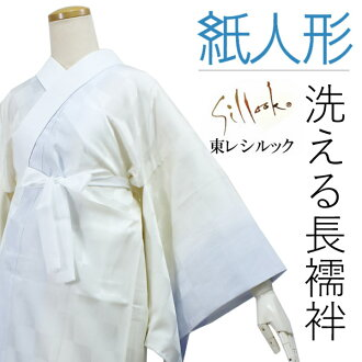 XS S M L XL size blue yellow Ichimatsu doll shading off kimono kimono inner woman Lady's PP hi くお without paper doll long undergarment east レシルック washable newly made lined kimono unlined clothes sleeve incomparableness and a half utility clothes polyeste