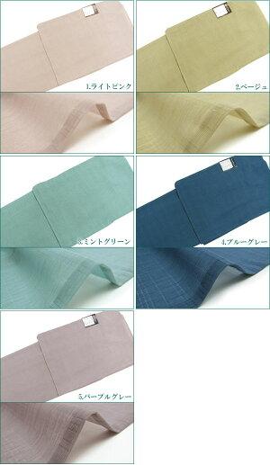 着物色無地仕立て上がり夏絽洗える着物全5色きものキモノkimono【ktそら】【PP】