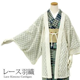 Lace Haori Kimono Coat Jacket Light Cream Polka Dotted 85cm
