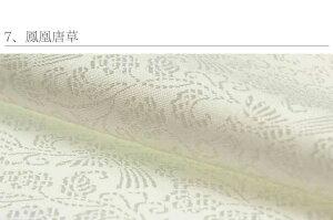 正絹半襟白紋意匠地紋柄訪問着や色無地などと合わせて礼装フォーマルお茶上品なおしゃれにおすすめ日本製半衿女性レディースはんえりDM便発送可能KZ《kdわい》