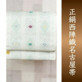 Kimono kimono joke ur stake made in Nagoya style sash pure silk fabrics Nishijin brocade makeup きなごや 帯六通九寸証紙 off-white 縞菱牡丹柄女性 Lady's Japan belonging to in Japanese dress