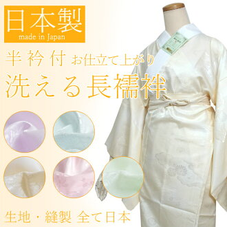 It is KZ a decorative collar protective cloth patch type washable polyester FOMA Luke dual for two uses embroidered silk kb with the purple green pink light blue cream color decorative collar made in long undergarment newly made Japan