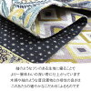 Catch half-breadth sash silk Lady's reversible lengthiness of a reel of film or tape 4m, and joke zone narrow obi 4 sun one piece of article navy palm tree yellow gray 格子菱柄女性新品 newly made KZ hi made in flower Japan dies