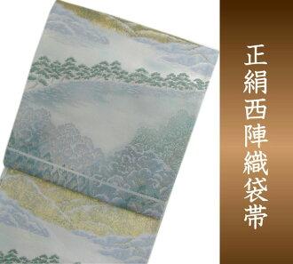 Fukuro tailoring with thin gray blur in heaven hashidate Japan scenic spot (mw-a) fs04gm
