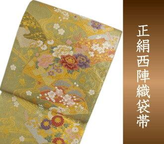 Fukuro tailoring with Golden Autumn Fu fan statement this saga Nishiki (mw-a) fs04gm.