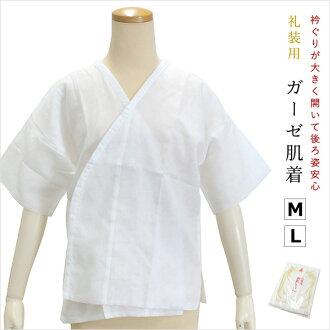 Albert Museum kimono underwear gauze underwear cotton Kotobuki's juban