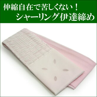 作为伊达装订剪断白粉红色伸展的てじめ穿戴小东西日式服装小东西