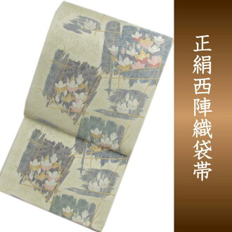 Is double-woven obi sewing 付薄 beige unbleached 地粋華薫照, or lose it; a lattice crest (mw-a)