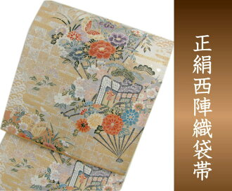 Fukuro tailoring with gold and silver in 檜扇 Japan Flower Butterfly sentence ( mw-a ) fs04gm