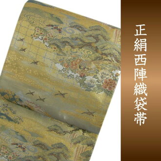 HZ kimono Zone Japanese binding kimono woman Lady's for the collection of flowers and birds haze crest flowers and birds Ogura brocade perfect gem formal dress formal dress-free in the double-woven obi Nishijin brocade four circle pure silk fabrics gold