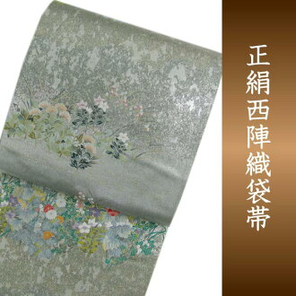 Fukuro tailoring with seared autumn silver grey in color dainty Flower Butterfly (mw-a) fs04gm