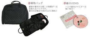 【一年まるごと着物生活福袋36点セット】