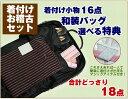Okeiko-new-sh01-1