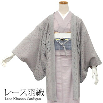 It is kb edge to fashion and the dust guard of casual clothes Japanese binding coat cardigan yukata, silk gauze, lawn, summer clothes thing worn in a race haori beige gray color race dot filler pattern three season, unlined clothes, the lined kimono kimo