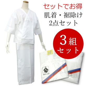 Outside object outside KZ which is targeted for a Class three sets of Japanese-style undershirt under-petticoat two points sets M L white underwear accessory dressing accessory kimono kimono woman Lady's underwear under-petticoat sale in Japanese dress i