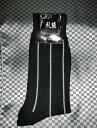 【クーポン】【礼装用】靴下 メンズ【黒縞】23cm 24cm 25cm 26cm 26cm 28cm 【販売 モーニング用【靴下】