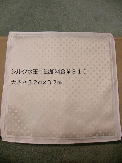 10P02Aug14ワイシャツ小物【サスペンダー】【カフス】【アームバンド】【手袋】