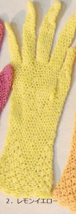 10P02Aug14【カラーのグローブ】【パーティー用のショートグローブ】【グローブ・レンタル】【レンタル手袋】【手袋】【送料無料】【ショート・グローブ】【ドレス小物】【短い手袋】【ブライダル・グローブ】