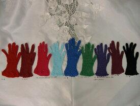 【クーポン】 【カラーのグローブ】【パーティー用のショートグローブ】【グローブ レンタル】【レンタル手袋】【手袋】【送料無料】【ショート グローブ】【ドレス小物】【短い手袋】【ブライダル グローブ】【振袖用グローブ】【着物にグローブ】
