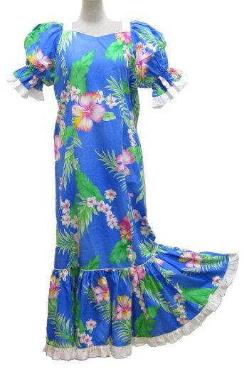 【訳あり】【送料無料】フラダンスドレス ワンピース ブルー色地にハイビスカス柄