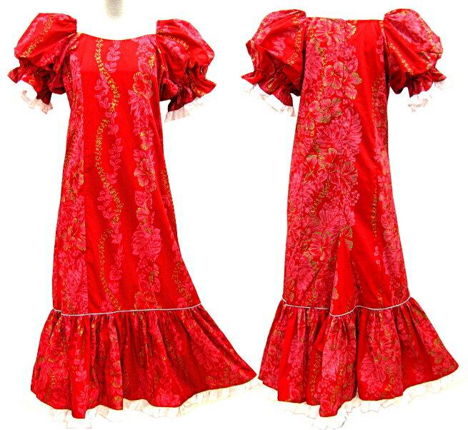 【訳あり】【送料無料】フラダンスドレス ワンピース 赤色地にハイビスカス柄ゴールドラメ・パフスリーブ