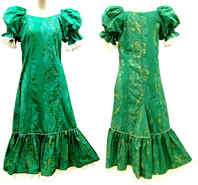 【訳あり】【送料無料】フラダンスドレス ワンピース グリーン色地にハイビスカス柄ゴールドラメ・パフスリーブ