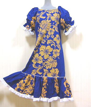 【訳あり】【送料無料】4サイズございます。フラダンスドレス ワンピース 紺地にカラシ色のハイビスカス