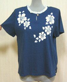 【メール便可】フラダンス 練習用Tシャツ 首フリル 紺色 綿100%