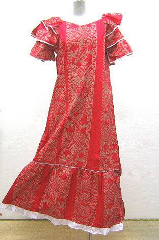 【訳あり】【送料無料】フラダンスドレス ワンピース 赤色地にホヌ柄(亀柄)