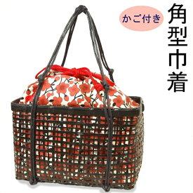 送料無料 浴衣に最適。小花柄 角型 竹かご付き巾着バッグ。 普段使うスマートフォンや財布などを入れやすいちょうど良いサイズの可愛いバッグです。 夏バッグ 巾着 浴衣用 カジュアルバッグ【あす楽】