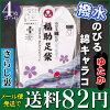 【福助】4枚コハゼゆたか型(はっ水加工)