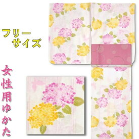 白地にピンク色と黄色のアジサイと蝶々柄の夏らしい浴衣です。女性用(レディース)お仕立て上がり済み 変わり織浴衣白色 アジサイ 蝶々│単品│フリーサイズ│この商品は浴衣単品です。【あす楽】