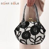 がま口バッグ和装バッグかわいいレトロ花模様和洋兼用カジュアルバッグおしゃれ用SOARSOLe「日本製」