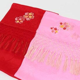 【七五三】 7歳 女の子 正絹 志古貴(しごき) 赤色 ピンク色 桜 刺繍入り 子供用 七歳 七才 女児