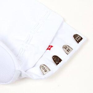 【日本製】特級足袋高級綿キャラコ足袋【きねや足袋】手掛け仕立てさらし裏/ネル裏四枚こはぜ4枚コハゼ白足袋礼装正装普段履き細型/中型/ゆったり/21.0〜28.0cm