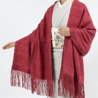 【奥順】真綿ショール「真綿まとうショール無地」赤色/中紅/野いばら和装ショール着物ショール「日本製」大判