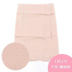 「キュプラ」替え袖 薄桃色 ピンク 厄除け 【1尺3寸】 鱗模様 うそつき襦袢用 うそつき袖 袷/単衣用 半無双 衿秀「き楽っく」用 日本製 マジックテープ付き 洗濯可 袖丈袖巾オーダ