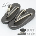 草履 レディース/女性 低反発クッション草履 疲れない低反発草履 銀鼠色(NO.14) 耐久性に優れた帆布草履 グレー系 ML…