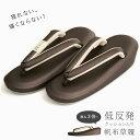 草履 レディース/女性 低反発クッション草履 疲れない低反発草履 紫鳶色(NO.18) 耐久性に優れた帆布草履 クリーム/白…