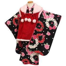 【レンタル】【七五三・3才女児】ブランド『Seiko Matsuda』黒/赤地|七五三|被布着物|3歳|被布セット|753|貸衣装|子供|レンタル|女の子|3歳被布セット|安い|往復送料無料